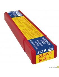 ELECTRODE UNIVERSELLE D:2,5X350MM (54PCS)  Accessoires souduresGYS